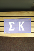 "Sigma Kappa Approx. 18""X10"" Banner"