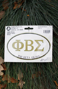 Phi Beta Sigma - Oval Euro-Style Decal