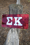 Sigma Kappa - Mirrored License Plate